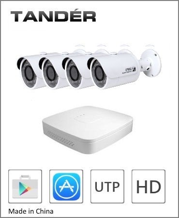 IP Camera Packages :: Promotion Network IP Camera Price from RM 310